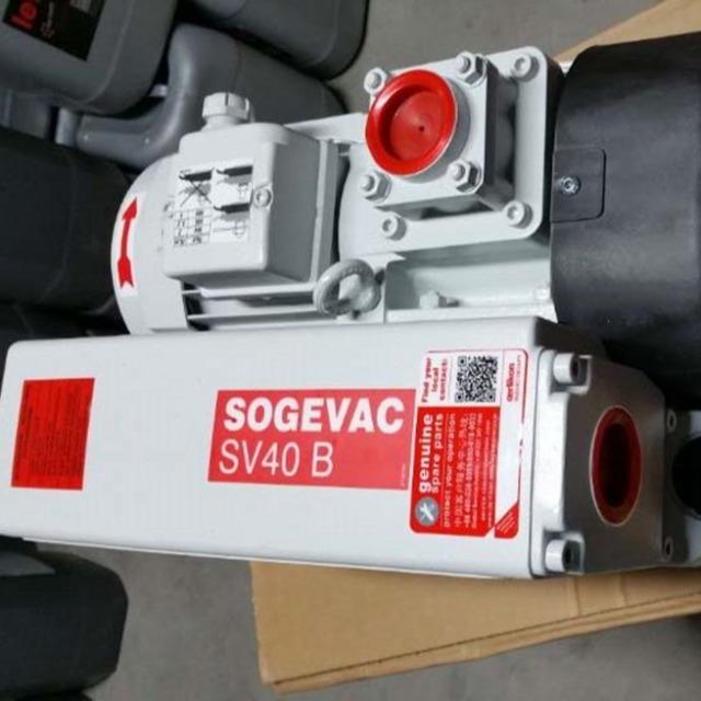 莱宝SV40B真空泵