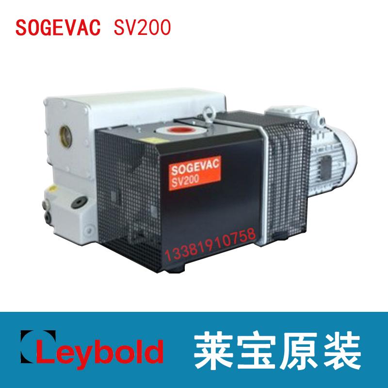 莱宝真空泵SV200