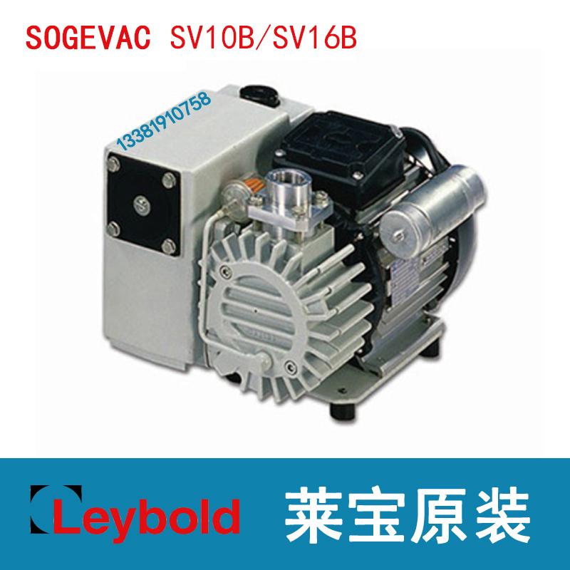 莱宝真空泵SV10B-16B