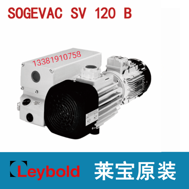 莱宝真空泵SV120B