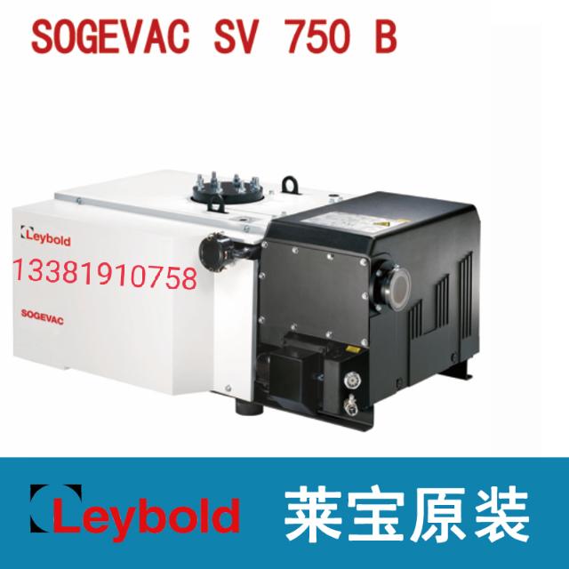 莱宝真空泵SV750B