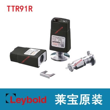 莱宝真空规管TTR91R