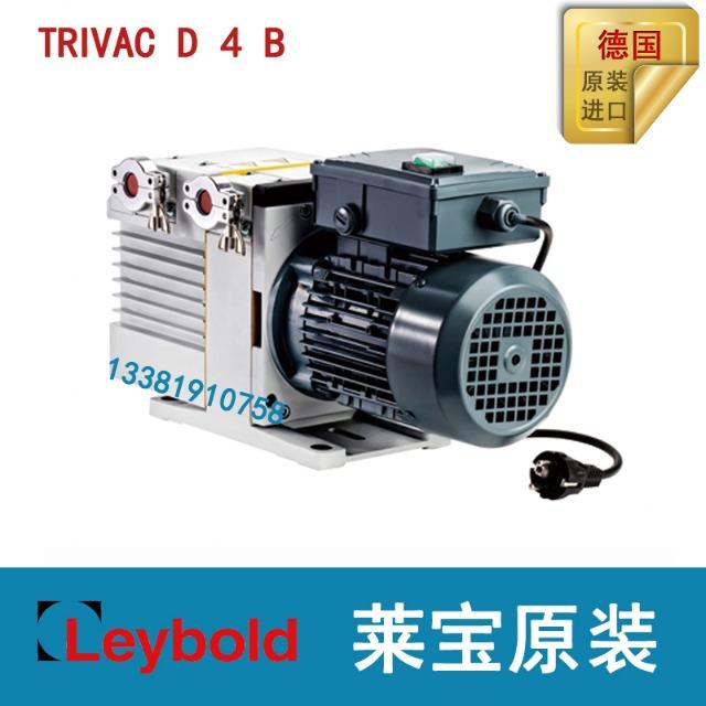 莱宝真空泵D4B
