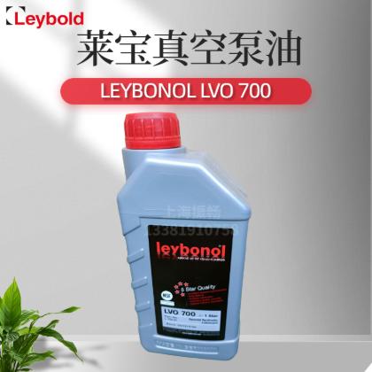 真空泵油LVO700